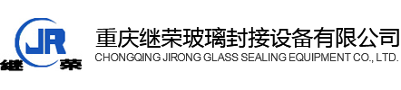 继荣万博体育手机版Logo